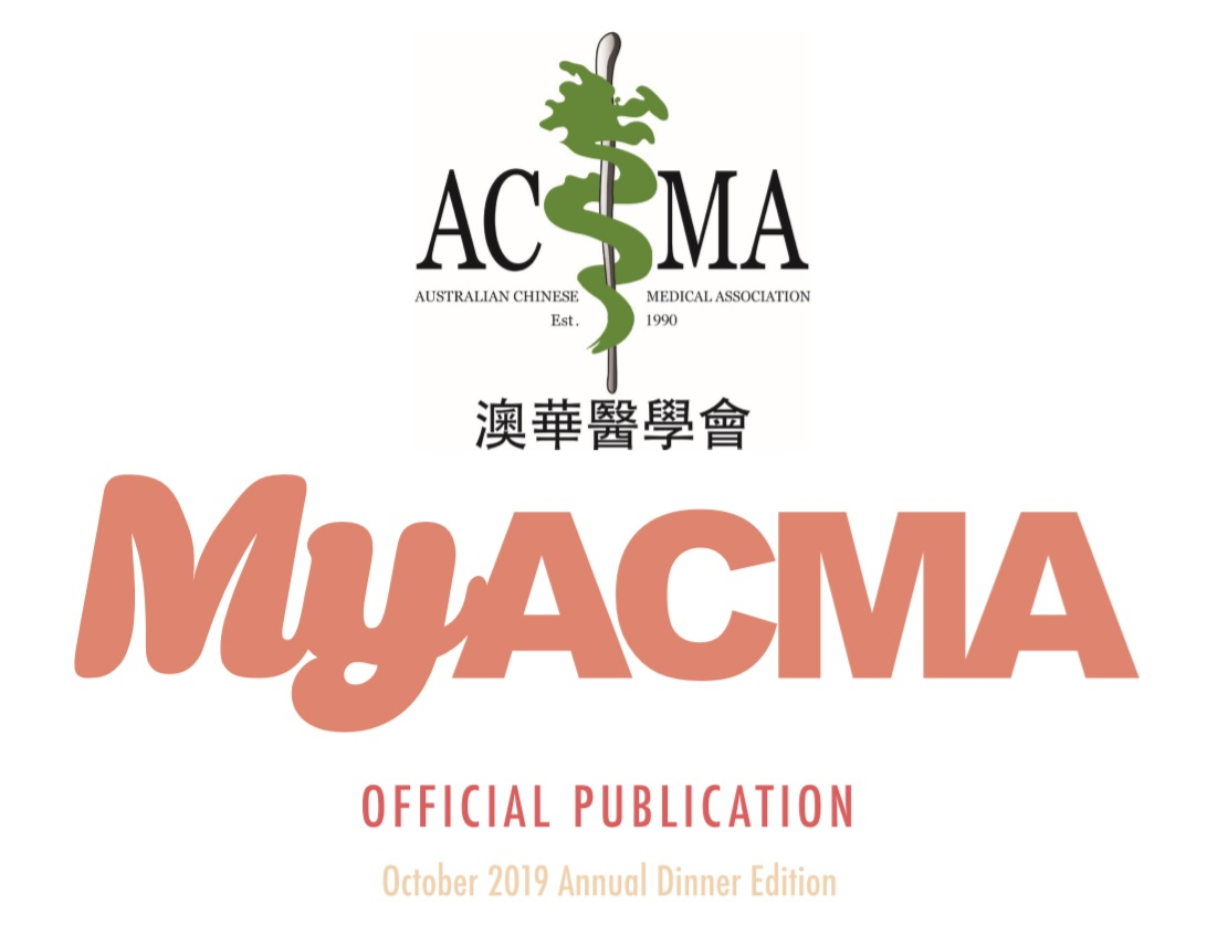 MyACMA Newsletter