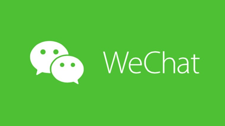 ACMA WeChat Official Account Release