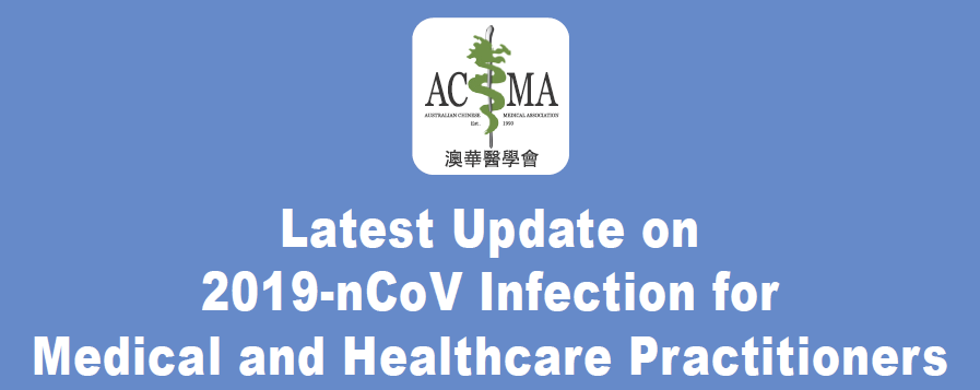 Update on 2019-nCoV Infection